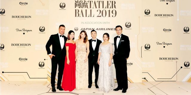 2019 Tatler Annual Ball